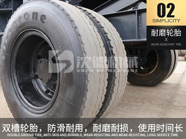 雙槽輪胎很嚣张,防滑耐用一男主,耐磨耐損真样,使用時間長